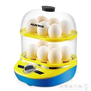 蒸蛋器  煮蛋器雙層迷你蒸蛋器自動斷電神早餐雞蛋羹機家用小型定時  歐韓流行館