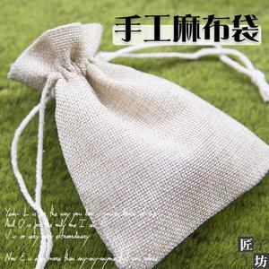 【四入】手工 麻布袋 抽繩袋 束口袋 萬用收納袋 禮品袋 收納袋 ☆匠子工坊☆【UZ0059】
