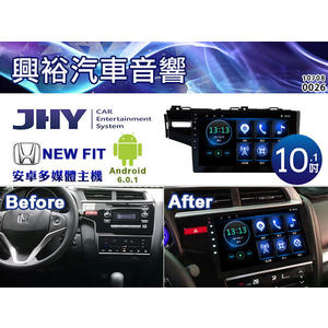 【JHY】15~18年HONDA NEW FIT 專用10.1吋觸控螢幕安卓多媒體主機*藍芽+導航+安卓(數位.倒車選配)