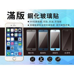 『滿版玻璃保護貼』ASUS ZenFone3 ZE520KL Z017DA 5.2吋 鋼化玻璃貼 螢幕保護貼 保護膜 9H硬度