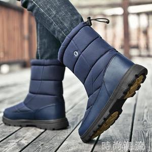防水雪地靴男冬季加絨保暖長靴加厚棉鞋高筒鞋子東北短靴子馬丁靴   HM  時尚潮流