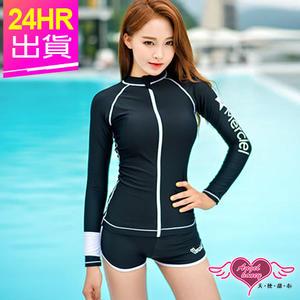 童玩節專案促銷 任一件七折  黑 M~XL 兩件式長袖拉鍊水母衣褲組 衝浪游泳潛水浮潛   Angel Honey