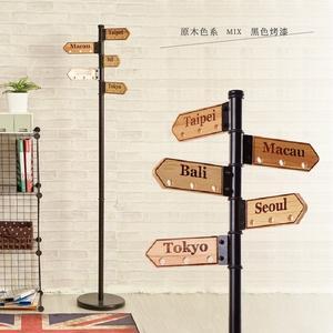 台灣現貨【J0003】 城市名稱指示牌衣帽架 工業風現代路牌 衣帽架