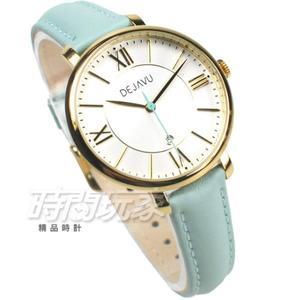 DEJAVU 羅馬時刻 繽紛色系 指針錶 學生手錶 日期顯示窗 皮革 女錶 DJ-5022金綠
