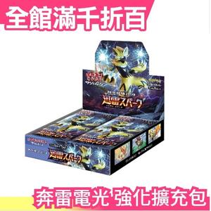 日版 Pokemon SM7a 奔雷電光 強化擴充包 寶可夢卡牌 PTCG 神奇寶貝 補充包 桌遊 莉莉艾【小福部屋】