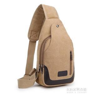 包包新款男士胸包帆布包斜背包男包單肩包胸前小背包  朵拉朵衣櫥