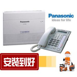 國際牌 Panasonic 電話總機✔安裝到好✔總機*1台✔顯示型國際牌話機*4台✔高雄電話總機