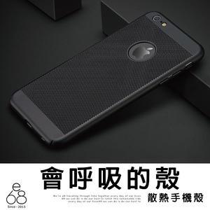 高效散熱 Sony XA1 XA Ultra XZ OPPO R11S R9S Plus 三星 J7 Prime C9 Pro Note 4 5 iPhone 5 6 7 8 X 輕薄 洞洞 手機殼