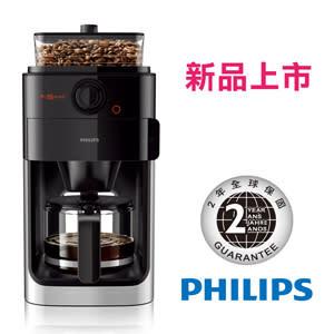 【雙11限定】【飛利浦 PHILIPS】全自動研磨咖啡機(HD7761)