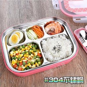【九元生活百貨】五格保溫餐盒 #304不鏽鋼 分格餐盒 加水保溫便當盒