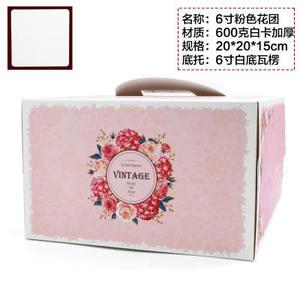 母親節玫瑰 6吋/8吋蛋糕盒 外帶提盒 塔盒 【C027】烘焙包裝 乳酪盒 布丁蛋糕  白卡紙盒