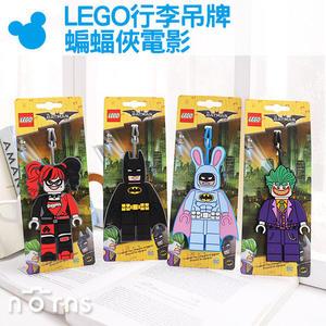 【LEGO行李吊牌 蝙蝠俠電影】Norns 小丑 小丑女 復活兔 樂高玩電影 DC漫畫 票夾 卡夾 吊飾