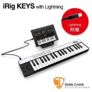 iRig台灣 iRig Keys with Lightning 迷你MIDI鍵盤(附USB線/Lightning蘋果線)IOS 通用型MIDI主控音樂鍵盤