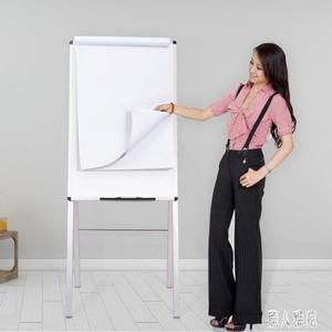 白板支架式辦公室教學雙面磁性移動白板寫字板60*90cm磁力白板 DJ8811