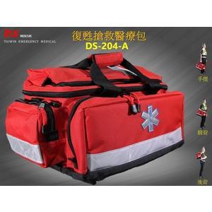 【EMS軍】DS-204-A型 復甦醫療急救包/救護包