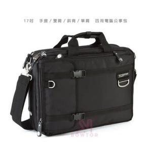 光華商場。包你個頭【四用包】 17.4吋  手提 雙肩 斜背 單肩   筆記型電腦包 商務型 三用包