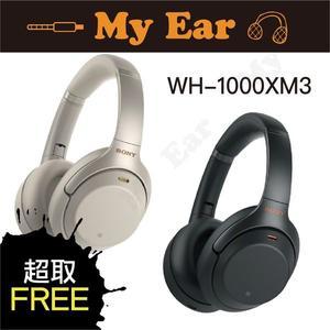 現貨不用等 SONY WH-1000XM3 無線藍牙降噪耳罩式耳機   My Ear 耳機專門店