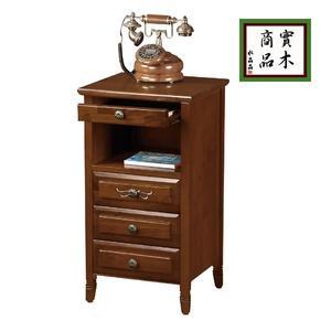 【水晶晶家具/傢俱首選】CX9823-1 古典實木40*74cm多功能電話三層櫃