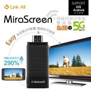 Link All MiraScreen 2.4+5G無線同屏分享器  手機平板同步顯示 無線HDMI 電視無線影音傳輸器 手機轉電視
