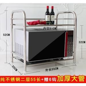 廚房置物架微波爐架子304不銹鋼收納用品【不銹鋼二層55長+6鉤】