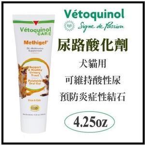 *King Wang*【411513】法國Vetoquinol威隆 尿路酸化劑 犬貓用 4.25oz