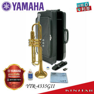 【金聲樂器】 YAMAHA YTR-4335GII 金漆小號 小喇叭 YTR 4335 GII