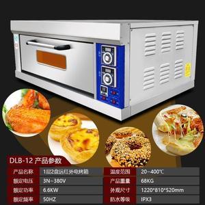 烤箱新茶夫定時烤箱商用一層二盤大型電烤箱 烘焙爐披薩蛋糕面包烤箱 全館免運 220v igo