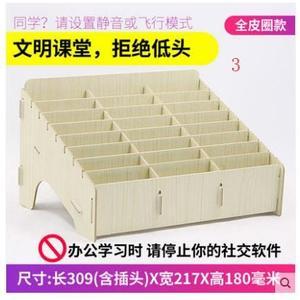 藍格子 多格木製桌面收納盒課堂手機保管理盒手機收納架置物架