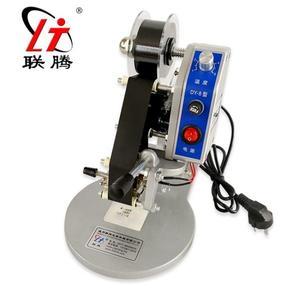 聯騰DY-8手動小型便攜式打印日期手持鋼印色帶直熱式打碼機打生產日期編號【快速出貨】