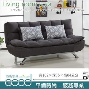 《固的家具GOOD》131-8-AA 迪克嵐布面沙發床【雙北市含搬運組裝】