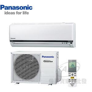 【佳麗寶】-留言享加碼折扣(含標準安裝)國際6-8坪K系列變頻冷暖分離式冷氣CS-K50BA2/CU-K50BHA2