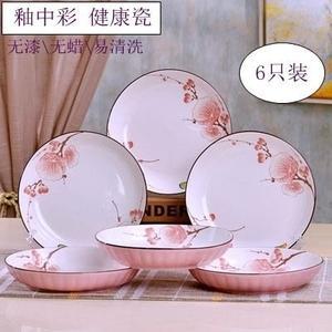 碟子 菜盤家用6只裝特色餐具套裝碗盤家用個性創意圓盤可微波 - 古梵希