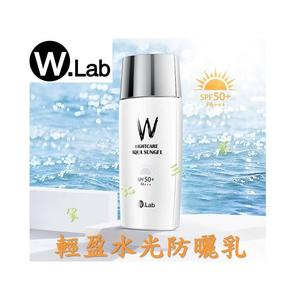 W.Lab 輕盈水光防曬乳 塗抹 面部 wlab 防曬霜 清爽 輕薄 防水 Spf50 包水光 素顏霜 美白霜 嫩白