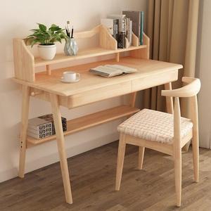 北歐實木書桌簡約日式辦公桌兒童學生寫字桌簡易臺式電腦桌家用xw