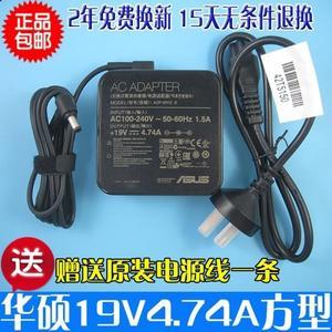 適配器 原裝華碩A43S A55V K550D K55V 19V 4.74A筆記本電源適配器充電器