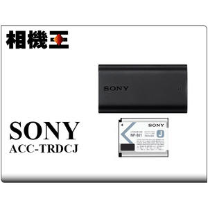 Sony ACC-TRDCJ 原廠充電組〔RX0 RX0 II 適用〕