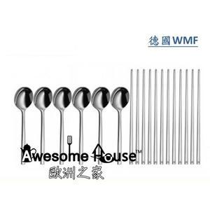 德國 WMF 餐具組 湯匙 & 筷子( 6 set)