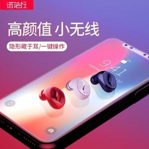 藍芽耳機 諾必行 I7藍芽耳機迷你超小隱形無線耳塞入耳式掛耳運動型