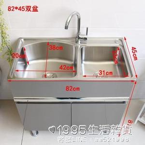 洗衣櫃 304不銹鋼洗衣櫃帶搓板洗手池陽台洗菜盆櫃落地水槽櫃浴室櫃組合 1995生活雜貨NMS