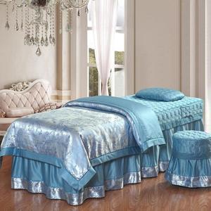 【免運】美容床罩新品全棉水洗真絲美容床罩四件套美容院床罩美體按摩SPA床品