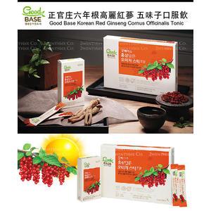 【2wenty6ix】韓國《正官庄新款》六年根高麗紅蔘 五味子口服飲 10mlx30包