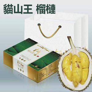 【榴槤大爺】貓山王榴槤 禮盒(400g/盒)