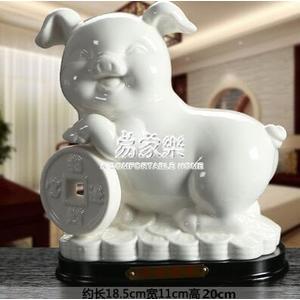 陶瓷十二12生肖豬擺件工藝品招財豬客廳家居裝飾品白瓷豬風水擺設  YYS  易家樂
