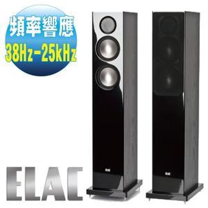 經典數位~德國知名大廠【 ELAC】FS 67.2 落地型喇叭(平價卻不妥協的)