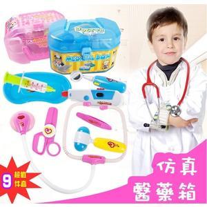 *幼之圓*家家酒玩具~醫生組 小護士醫生扮演遊戲組 粉&藍 手提盒.超值款