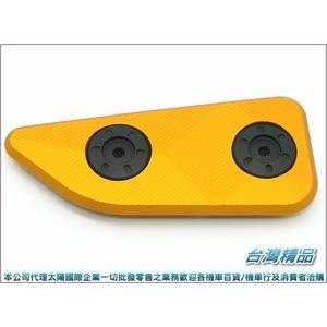 A4731001260-2  台灣機車精品 FORCE-SMAX CNC空濾蓋金色單入(現貨+預購)  空濾外蓋 空濾蓋