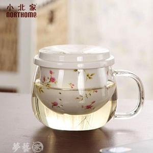 泡茶杯 小北家加厚三件式陶瓷過濾花茶杯泡茶杯耐熱玻璃杯茶水分離杯子 夢藝家
