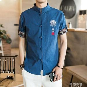 唐裝男 夏季中國風亞麻短袖襯衫男刺繡男士棉麻唐裝中式復古盤扣立領襯衣 阿薩布魯