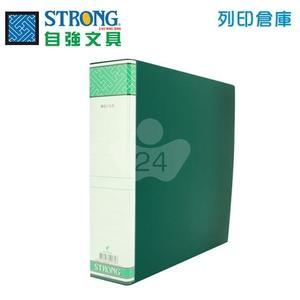 STRONG 自強520三孔夾-綠 1個