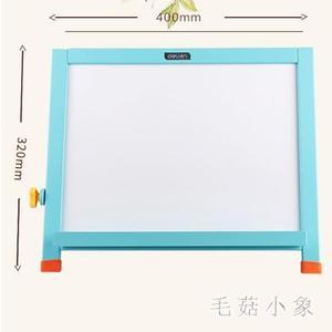 桌面型雙面兒童畫板畫架木畫架書寫畫板白板黑板藍色 ys7289『毛菇小象』